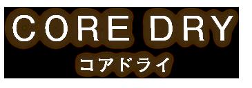 Core-dry