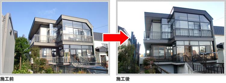 塀のリフォーム施工前・施工後 width=