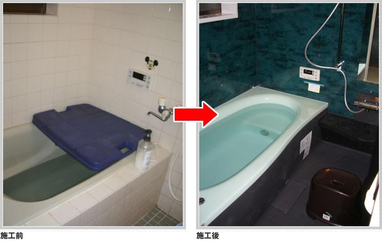 浴室のリフォーム施工前・施工後