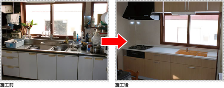 キッチンのリフォーム施工前・施工後