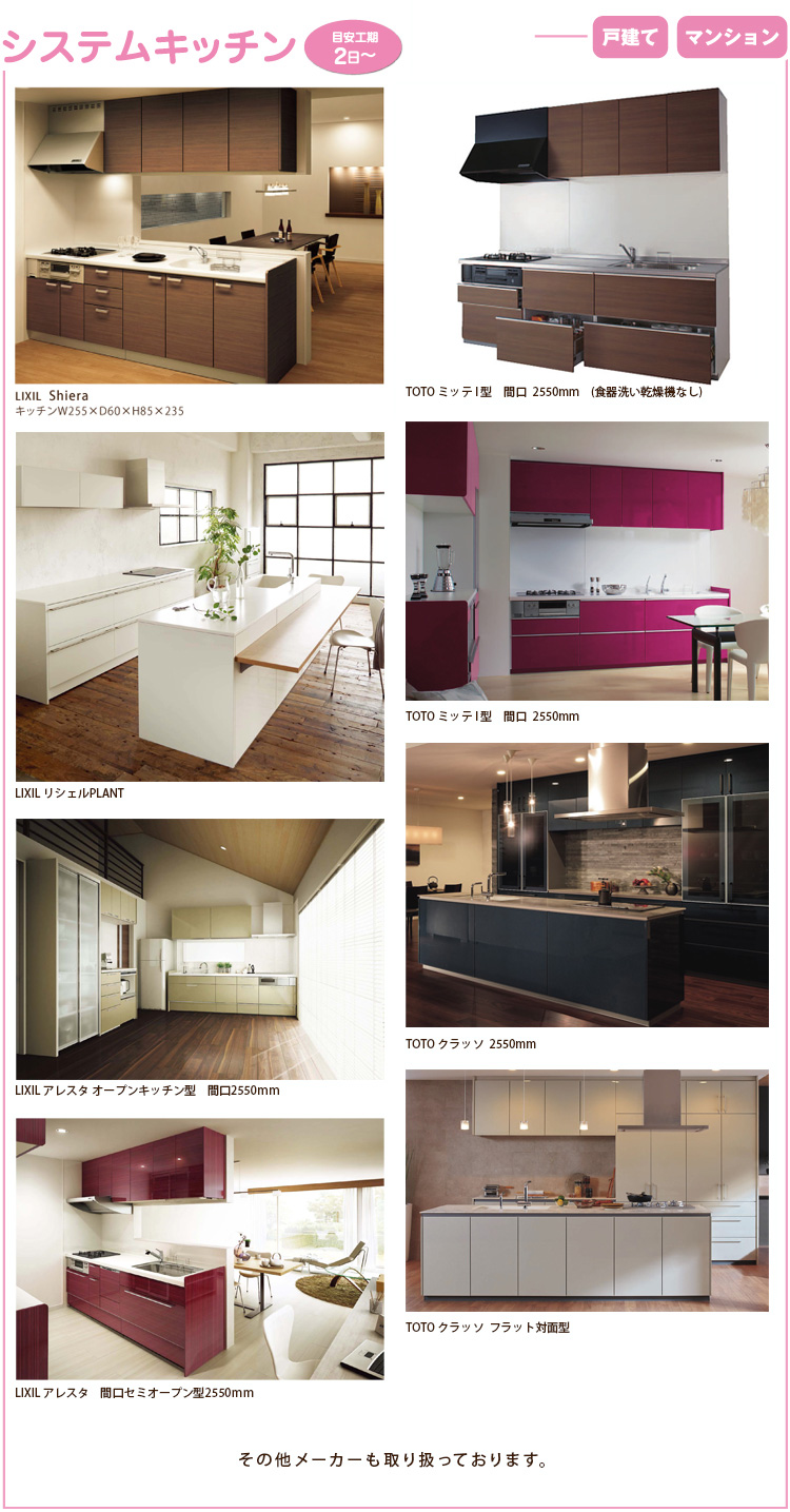 kitchen_main_01