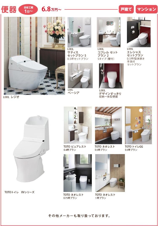 toilet_main_01