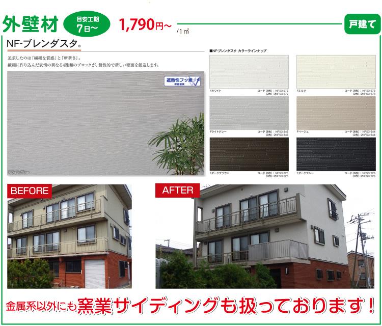 wall_main_02
