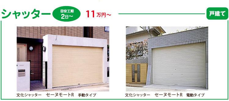 wall_main_07